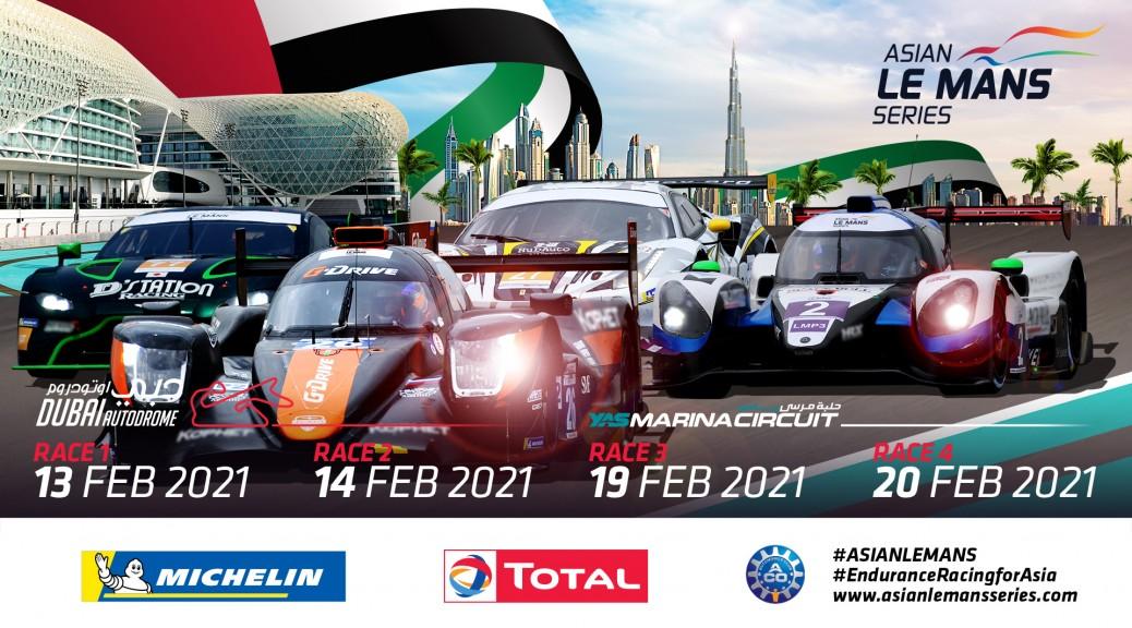 race_poster_2021_1920x1080_news